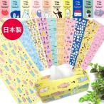 手ぬぐい 使い方いろいろ 日本製 メール便4枚までOK レディース