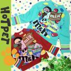 セール トレーナー 綿100% POP ミルクチョコ メール便送料無料 子供服(男の子) 80cm 90cm 100cm 110cm 120cm