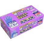 【12箱ケース販売】エステー No991 ニトリル使いきり手袋(粉なし)100枚入(箱)ブルー