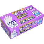 エステー No991 ニトリル使いきり手袋(粉なし)100枚入(箱)