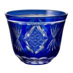 浪漫玻璃  5客セット 切子グラス ロイヤルオリエント 冷茶&珍味(BL) <ギフト プレゼント 父の日 母の日 誕生日 お祝い>