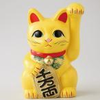 常滑焼 招き猫 美園 風水手長小判猫(左手) 黄色 6号 高さ:19cm  7E35