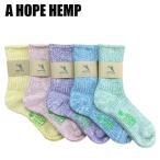 a hope hemp ソックス HSX-180 メール便送料無料 ア ホープヘンプ 靴下, 抗菌 ,ソックス,メンズ,レディース,ミッド丈(ahope-hsx180)