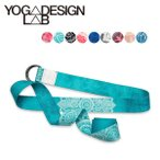 ヨガデザインラボ  ヨガベルト YogaDesignLab ヨガストラップ