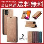 iphone6/6sケース カバー iphone6plus/6splus ケース 手帳型 全品送料無料 PUレザー ICカード スマホケース アイフォン6s 6splus 手帳型ケース 横開き