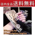 ショッピングフリンジ iphone6/6s iphone6plus/6splus ハードケース カバー 全品送料無料 フリンジ iphone6sデコケース スワロフスキー ケース ゴージャス