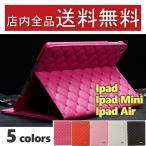 ショッピングiPad2 iPad2/3/4 iPad mini1/2/3 iPad air/air2ケースカバー 送料無料 アイパッド/エア/ミニ/カバー 手帳型 レザーケース リボン ラインストーン デコ スリープ