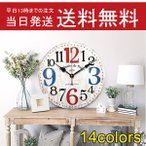 掛け時計 デザイン壁掛け時計 おしゃれ 北欧壁掛け時計 インテリアダイニング時計 送料無料