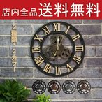 掛け時計  おしゃれ 壁掛け時計   北欧壁掛け時計  送料無料