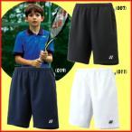 レターパック可◆YONEX◆2013年9月上旬発売◆ジュニア ベリークールハーフパンツ 1550J テニス バドミントン ウェア ヨネックス
