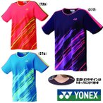 送料無料◆YONEX◆2019年5月中旬発売◆ウィメンズ ゲームシャツ 20497 テニス バドミントン ウェア ヨネックス