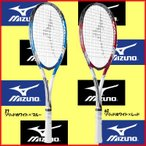 ガット無料◆工賃無料◆送料無料◆MIZUNO◆2016年12月発売◆ディーアイ T500 63JTN745 ミズノ ソフトテニスラケット