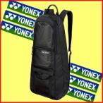 送料無料◆YONEX◆2017年9月中旬発売◆ラケットバッグ2(リュック付)〈テニス2本用〉 BAG1852TR バッグ ヨネックス