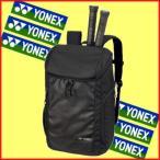 ショッピングbag 送料無料◆YONEX◆2017年9月中旬発売◆バックパック〈テニス2本用〉 BAG1858 バッグ ヨネックス