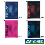 YONEX◆2020年1月下旬発売 シューズケース BAG2093 バッグ ヨネックス