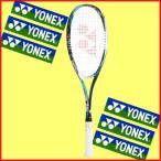 ガット無料◆工賃無料◆送料無料◆YONEX◆2016年3月上旬発売◆ネクシーガ70S NXG70S ソフトテニスラケット ヨネックス