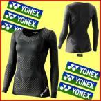 送料無料◆YONEX◆2013年9月下旬発売◆レディース Uネック長袖シャツ STB-A1507 テニス バドミントン アンダーウェア ヨネックス