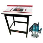 (セット特別価格)STaXTOOL ルーターテーブル+マキタ RP2301FC 電子ルーターセット