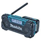 ショッピングラジオ マキタ電動工具 充電式ラジオ MR052 (本体のみ)