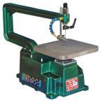 ユタカ電動工具 卓上木工糸鋸盤(フトコロ500mm、固定アーム)