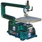 ユタカ電動工具 卓上木工糸のこ盤(変速、フトコロ500mm、固定アーム)