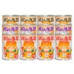 アキモトのパンの缶詰 沖縄生産シリーズ 12缶お得セット(1年保存用)