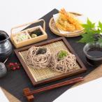 半なま 京蕎麦 味くらべセットC【代引不可】 食品 お米・パン・麺類
