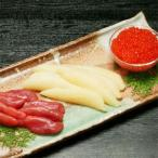 豪華北海魚卵3点セット【代引不可】 食品・飲み物 魚・海産物