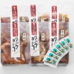 大分産真鯛とぶりの海鮮丼セット【代引不可】 食品・飲み物 魚・海産物