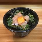 極美勘八のづけ丼セット(6パック)【代引不可】 食品・飲み物 魚・海産物