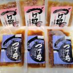 極美勘八と海援鯛のづけ丼セット(各3パック)【代引不可】 食品・飲み物 魚・海産物
