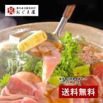 築地鳥藤「お手軽鴨鍋セット」 食品・肉・肉加工品 【代引き・ラッピング不可】