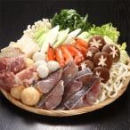 尾鷲マハタ鍋セット伊勢神宮奉納魚(4人前)【代引不可】 食品・飲み物 魚・海産物
