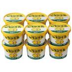 レモン牛乳カップアイス12個入り【代引不可】 食品・飲み物 卵・乳製品