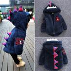 短納期 中綿ジャケット 中綿コート 男の子 女の子  子供 キッズ ベビー ボアコート アウター ジャンパー コート ジャケット 防寒 保温