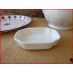 (訳あり)高級白磁材質!入隅(いりすみ)の形をした8cm長四角プチトレー/小物入れ/かわいい おしゃれ 小皿 豆皿  陶器 ティーパックトレイ アウトレット\
