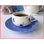 ブルーロータスティーカップ&ソーサー/コーヒーカップ 業務用 おしゃれ 陶器 日本製 美濃焼