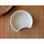 (訳あり)お月様の形をした10cmつきだし小鉢/カフェ食器 白い食器 おしゃれ 和食器\
