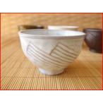 均窯風10cm白玉ぜんざいミニ抹茶茶碗/お茶碗 ご飯茶碗 和食器 おしゃれ 飯碗\