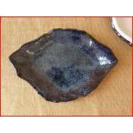 瑠璃海鼠18cm手造り風木の葉取り皿/菓子皿 銘々皿 美濃焼 小皿 和食器 おしゃれ 陶器\
