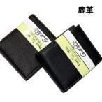 アーノルドパーマー財布 鹿革製折財布 メンズ折り財布 alrnold palmer 2つ折財布 2つ折り財布