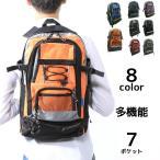 リュックサック 多機能 デイパック レディース メンズ スポーツ 登山 ハイキング 旅行 ポケット多い 修学旅行 バッグ カバン