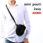 小型バッグ 小型ショルダーバッグ 2WAY カラビナ付き メンズポーチ 多機能  収納多数 カメラ スマホ バッグ
