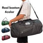 ボストンバッグ 旅行バッグ 大容量 ボストンバック ロール型 旅行用 円柱形ボストンバッグ 軽量ボストンバッグ 畳めるボストンバッグ