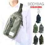 ボディバッグ メンズ バッグ ミリタリー アーミー調ボディバック 斜め掛けバッグ 軽い 鞄 カバン レディース シニアバッグ メンズ