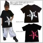 キッズダンス衣装 男女兼用 REMIXDANCEダボ星 半袖Tシャツ