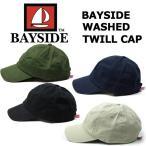 BAYSIDE(ベイサイド) WASHED TWILL CAP 無地 ローキャップ ブラック/ホワイト/ネイビー/ベージュ/グレー/キャップ/帽子