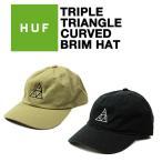 HUF ハフ TRIPLE TRIANGLE CURVED BRIM HAT ブリムキャップ