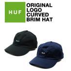 HUF ハフ ORIGINAL LOGO CURVED BRIM HAT ブリムキャップ