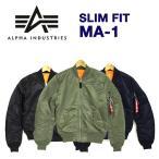 ALPHA INDUSTRIES (アルファ インダストリーズ) Slim Fit MA-1 スリムフィット フライト ジャケット タイト